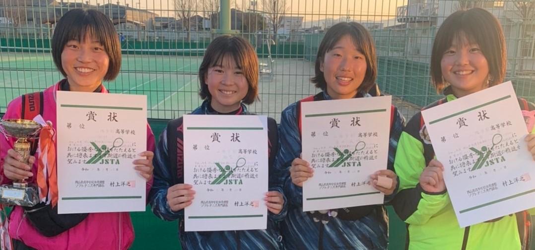 県高校ソフトテニス大会(シングルス)上位独占