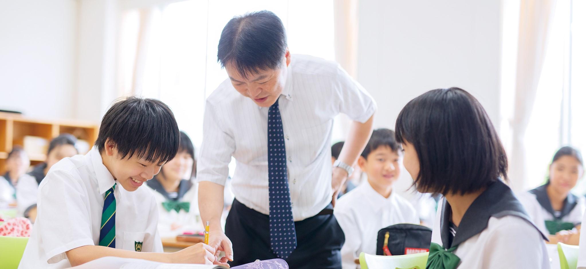 山陽学園中学校 探究学習スタート!