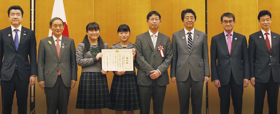 地歴部G20大阪サミットで報告
