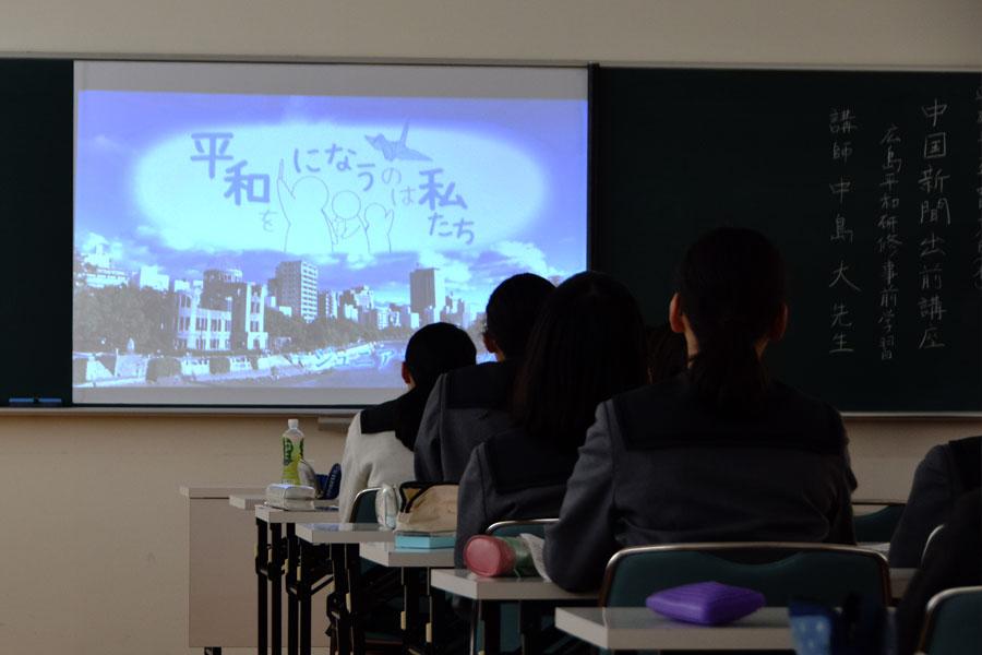 中学広島研修